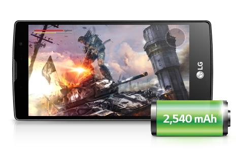 Baterie LG Magna dosahuje kapacity 2540 mAh a udrží vás na přijmu celý den.
