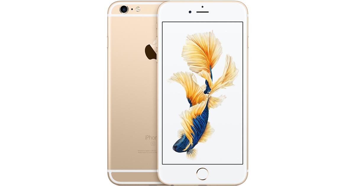 Apple iPhone 6S 32GB Gold - vráceno ve 14 denní lhůtě