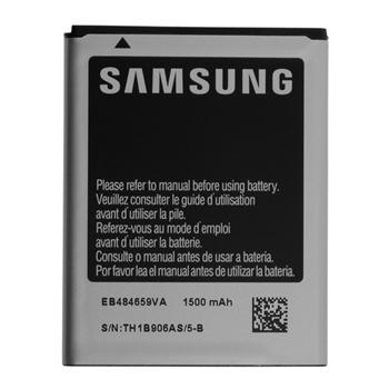 Baterie Samsung EB595675LU pro Samsung Galaxy Note 2