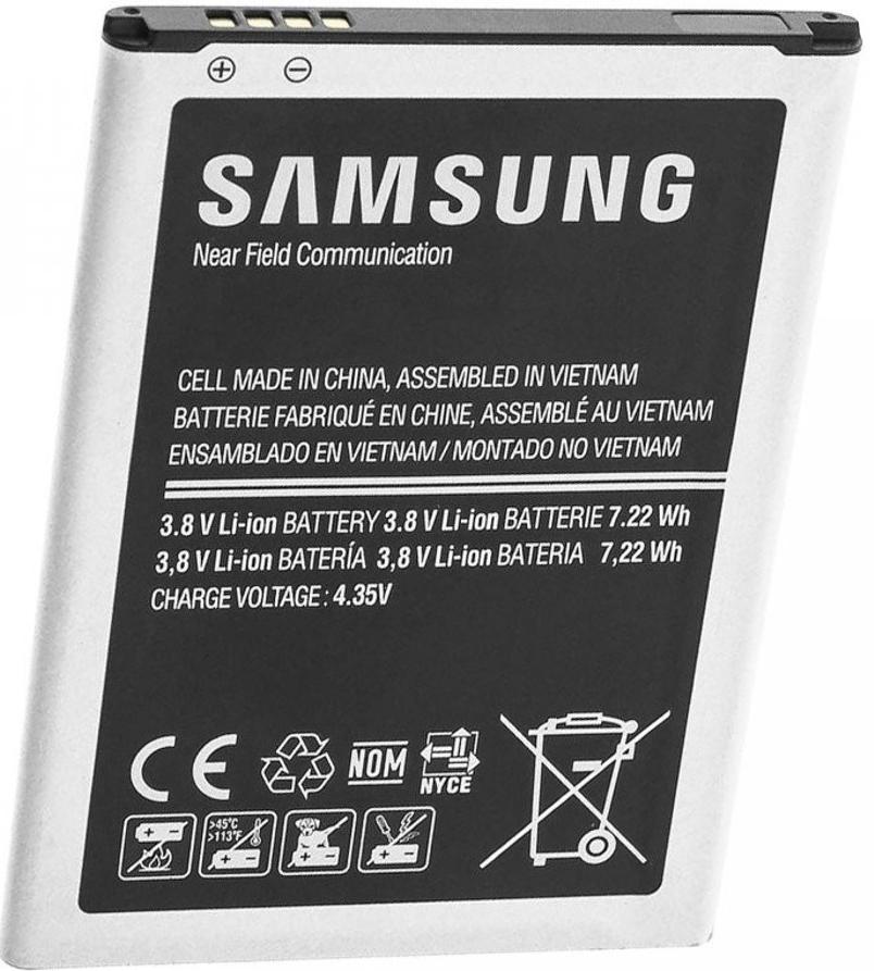 Baterie Samsung EB-BG357BB pro Samsung Galaxy Ace 4