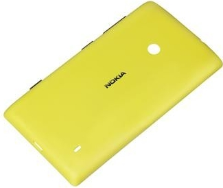 Pouzdro Nokia CC-3068 žluté