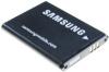 Samsung baterie AB463651BU 1000 mAh