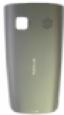 Nokia 500 Black Kryt Baterie