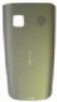Nokia 500 Khaki Kryt Baterie