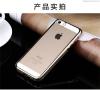 USAMS Kim TPU zadní kryt Gold pro iPhone 5S a iPhone SE