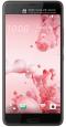 HTC U Ultra 64 GB Pink