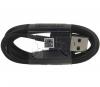 Samsung EP-DG950CBE USB-C datový kabel