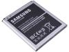 Baterie Samsung EB-B600BE 2600 mAh pro Samsung Galaxy S4 (Active)