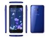 HTC U11 Dual SIM Sapphire Blue