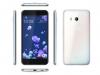 HTC U11 Dual SIM Ice White