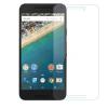 Pro Screen Protector Tvrzené Sklo H pro LG Nexus 5X H791