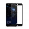 Tactical Asahi 2.5D Tvrzené Sklo pro Huawei P10 Lite černé