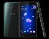 HTC U11 Dual SIM Brilliant Black