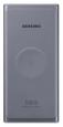 Powerbanka Samsung EB-U3300XJ 10.000 mAh bezdrátové nabíjení šedá