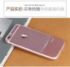 Pouzdro USAMS iPhone 6S Ease růžové