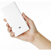 Xiaomi Powerbanka 20000 mAh White