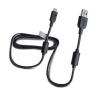 Originální datový kabel Sony Ericsson EC-600R