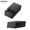 DK60 Sony Dokovací Stanice pro Xperia XZ/X Compact Type-C (EU Blister)