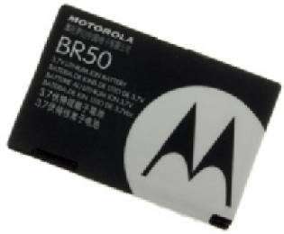 Motorola BR50 baterie 710 mAh Li-Ion