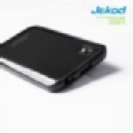 Jekod TPU ochranné pouzdro Black pro LG P970