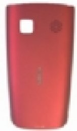 Nokia 500 Coral Red Kryt Baterie