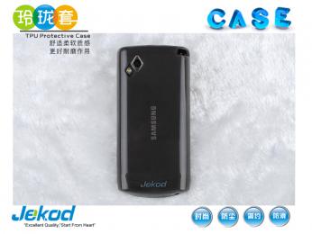 Jekod Samsung S8500 pouzdro