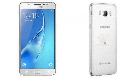Samsung J510F Galaxy J5 2016 White
