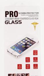 Pro Screen Tvrzené Sklo H pro Huawei P8 Lite