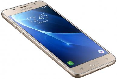 Samsung Galaxy J5 2016 Dual SIM J510F Gold