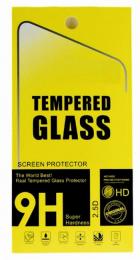 Glass Protection Tvrzené Sklo H pro Huawei P9
