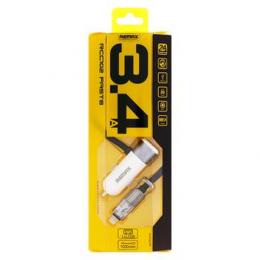 Remax Speed8 Dual USB Autodobíječ Silver