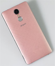 ZOPO Color F5 Rose Gold
