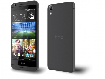 HTC Desire 626G Dual SIM Dark Grey