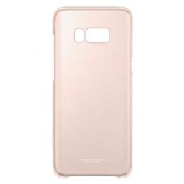 Pouzdro Samsung EF-QG955CP růžové pro Samsung Galaxy S8+