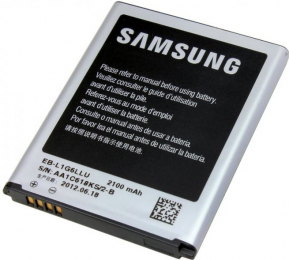 Baterie Samsung EB-L1G6LLUC 2100 mAh pro Samsung Galaxy S3