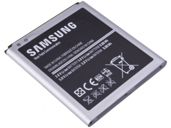 Baterie Samsung EB-B600BE 2600 mAh pro Samsung Galaxy S4 (Active)