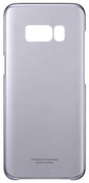 Pouzdro Samsung EF-QG955CV fialové pro Samsung Galaxy S8+