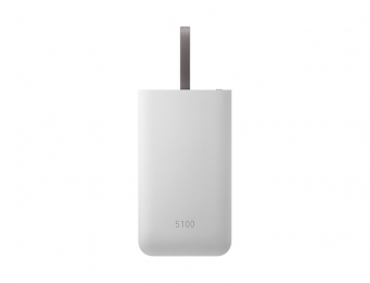 Samsung EB-PG950CSEGWW Power Bank 5200 mAh Grey