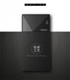 Remax RPP-55 Thoway 10000mAh Black