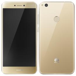 Huawei P9 Lite 2017 Dual SIM Gold (CZ distribuce)