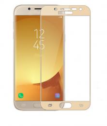 Tactical Asahi 2.5D Tvrzené Sklo pro Samsung J530F Galaxy J5 2017 zlaté