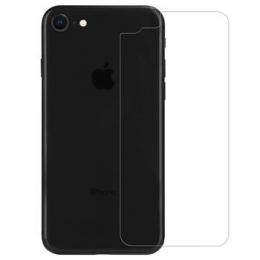 Nillkin Tvrzené Sklo H PRO pro Apple iPhone 8 (pouze na záda telefonu)
