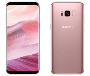 Samsung Galaxy S8 Plus G955F 64GB Rose Pink