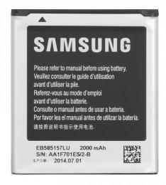 Baterie Samsung EB585157LU s kapacitou 2000 mAh