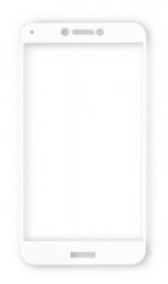 Aligator ochranné sklo 2.5D 9H pro Huawei P9 Lite Mini bílé
