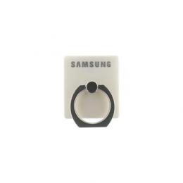 Samsung Ring držák na prst pro smartphony bílý