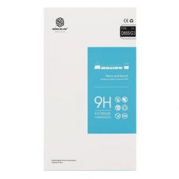 Nillkin Tvrzené Sklo H+ PRO 2.5D pro LG H870 G6