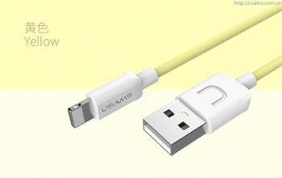 USAMS SJ097 datový kabel s konektorem Lightning žlutý