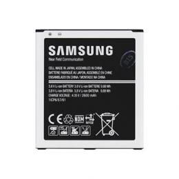 Baterie Samsung EB-BG530BBE s kapacitou 2600 mAh pro Galaxy G530 Grand Prime