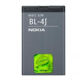 Baterie Nokia BL-4J s kapacitou 1200 mAh